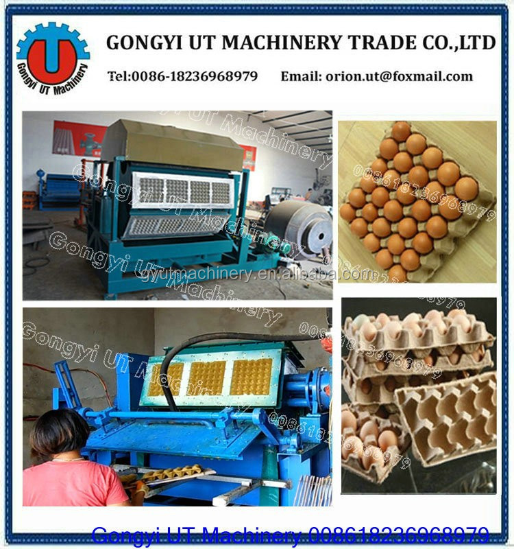 UT AUTO Waste Paper Pulp Egg Tray Making Machine/ Samll Cheap Paper Egg Tray Machine Price/ High output pulp egg tray machine