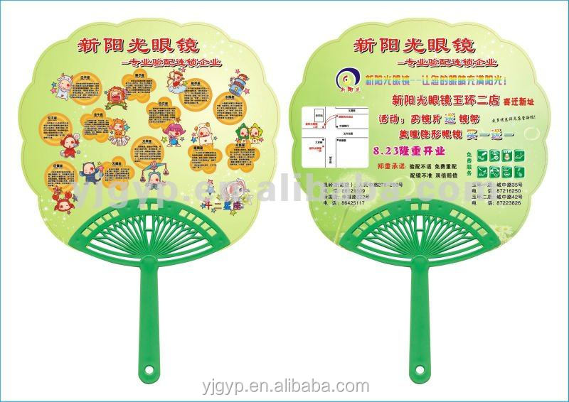 Customized promotional advertising cheap PP hand fan