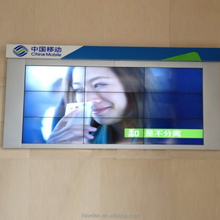 Exhibition lcd video wall 46inch with Samsung screen tv walls ultra narrow bezel 5.3mm seamless bezel 3x3