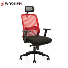 Direct Manufacturer Swivel Discount Cheap Ergonomic Office Chairs For Bad Backs
