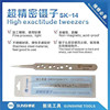 Cheap Price Anti Skip Stainless Steel Pointed Tweezer With 9 Hole