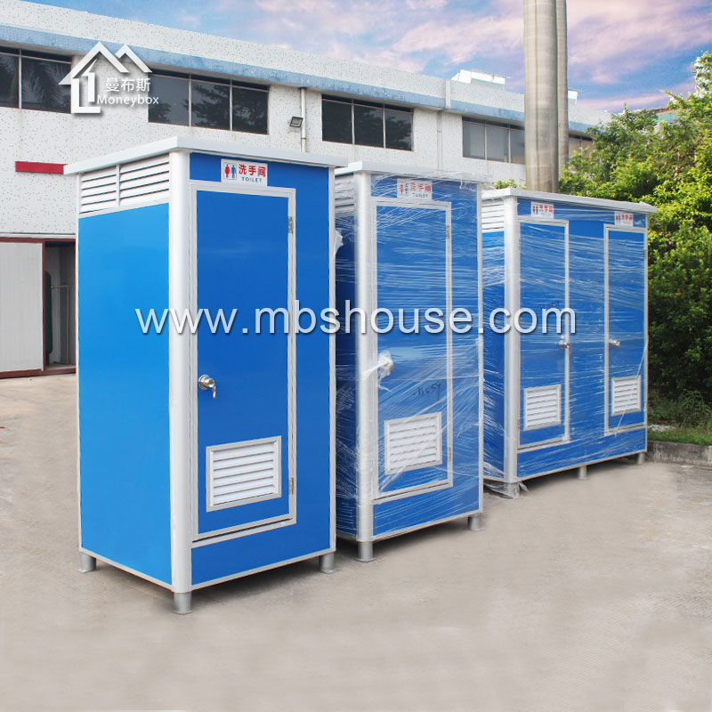 China Cheap Customized Mobile Portable Toilet For Construction Site