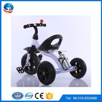 tricycle for sale in philippines,tricycle for kids,kids tricycle with 3 EVA and Air wheels,