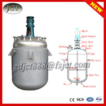 Stainless Steel Mixing Tank for Epoxy Glue