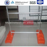 SUV certificated temporary wire fence temporary barrier fence