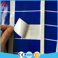 Wholesale Cheap First Grade perforated sticker paper label