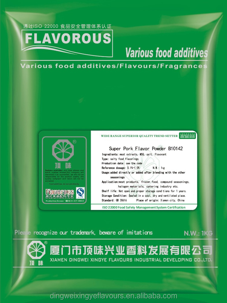 Savory Food Powder Seasoning Ingredient Meat Powder