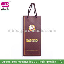 great grade wine bags carrier design with logo