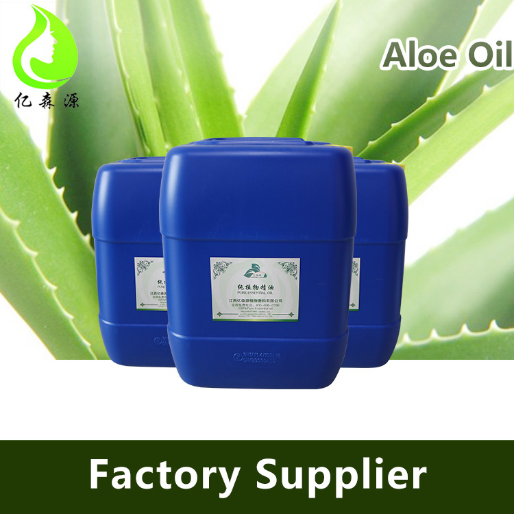 Aloe Vera Oil Organic Cocos Nucifera Oil For Skin Care