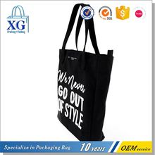 HOT sale comfortable design casual travel hot transfer cotton bag