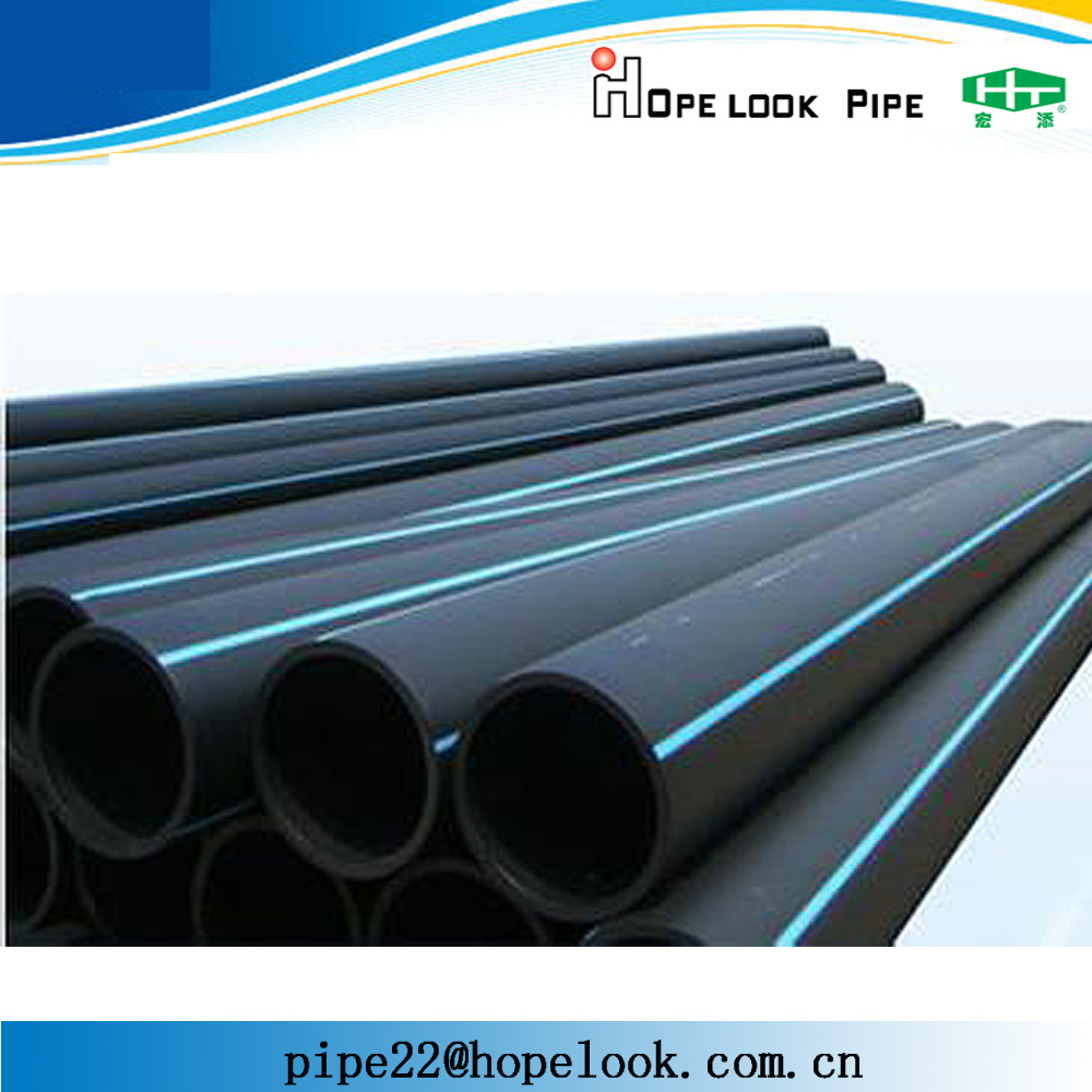 name of pipe company PE water pipes sewage tube