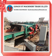 high efficiency tree branch sawdust timber crusher/ drum wood chipper