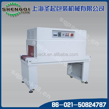 SXT-BSE Automatic Vertical Heat Shrink Machine