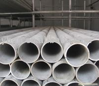 Hot Rolled Mild Steel Seamless Pipe