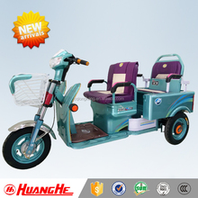 New Products 2016China Factory Wholesale Supply Electric Cargo Tricycle Three Wheel Motorcycle with Two Seat