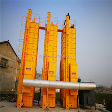 Hot selling wheat corn grain dryer with high capacity