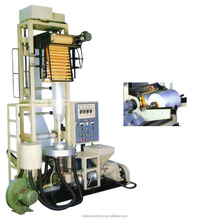 Small size Polyethylene PE Film Blowing Machine (SJ-45)