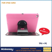 delicate nice cute leather case for ipadair 2