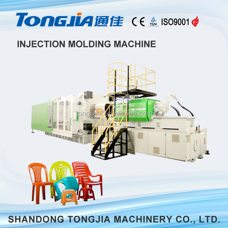 plastic chair injection moulding machine