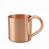 China wholesale 2020 New Year Copper Moscow Mule Mug 100% Pure Copper Coffee Cups
