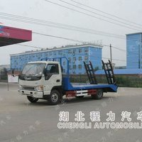 Mini Flatbed Tow Truck For Forklift