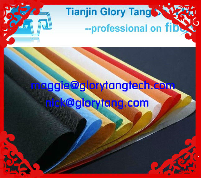 Biodegrable polyester spunbond nonwoven fabric