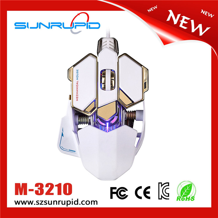 biometric mouse 8d mouse optiplex mouse