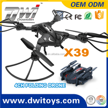 DWI Dowellin Wifi FPV skyline smart RC Drone quadcopter aircraft with 0.3MP HD camera professional