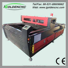 cnc ac servo motor low price co2 metal laser cutting machine