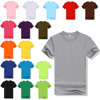YT01 Mens T Shirts Cheap Apparel