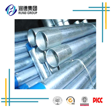 bs 1387 sch40 galvanized square steel pipe Chian manufacturer