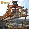 /product-detail/dowell-bridge-girder-launching-machine-for-highway-building-60526338681.html