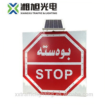 china wholesale LED Solar Stop Traffic Sign/soalr aluminum traffic sign