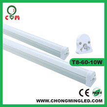 Milky White 1.2m T8 Led Tube Light 10w 15w 20w 26w Japanese Tube8