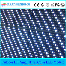 Shenzhen Wanzhou Outdoor DIP Single/Dual Color LED Module