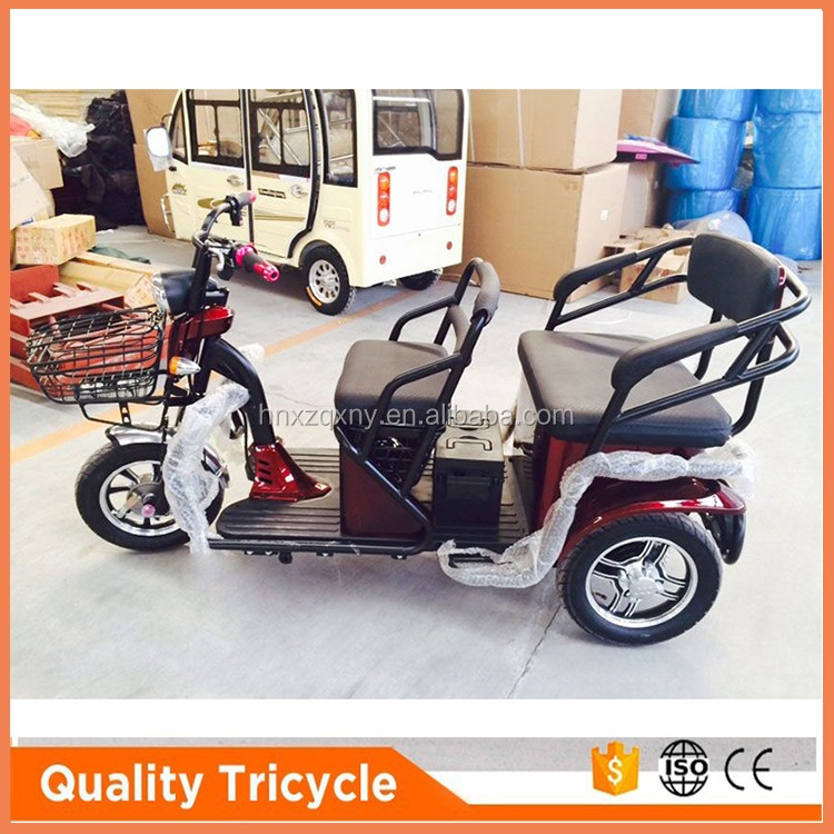 2 Seats Electric Tricycles For Eldly and Disabled 3 wheel tricycle