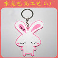 Promotional 3d soft PVCkeychain rabbit