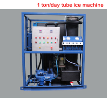 Quality China Factory Big Capacity Commercial Industrial Flake Plate Cube Block Ice Making Tube Ice Machine Price For Sale