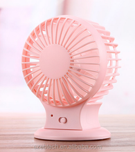 Shenzhen factory wholesale battery operated exhaust fan charging fan price