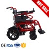 Customizable function practical electrical invalid wheelchair