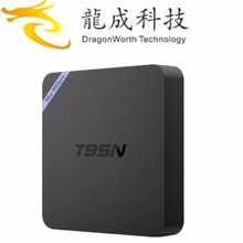 2016 Quad Core T95N S905 Android 5.1 TV Box 2G 8G con KODI 16.0 a Plena Carga Bluetooth WiFi Barato que M8S MX3