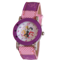 Colorful Classical Quartz Watch for Children