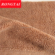 RONGTAI 100 polyester sherpa fabric lining fabric