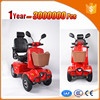 New design 270w battery power electric scooter with great price