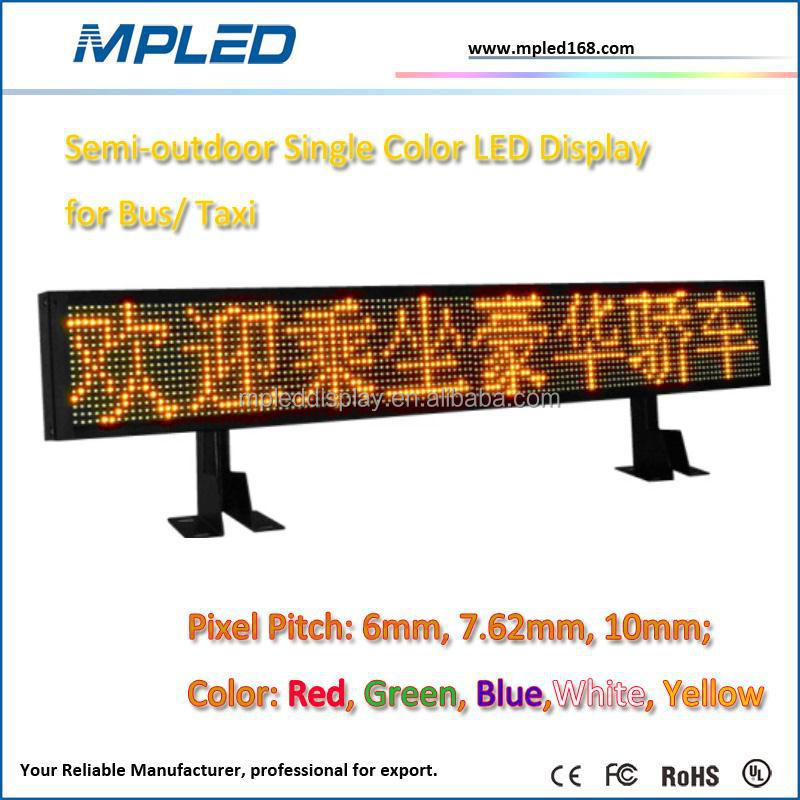Promotion: bus led display screen In cheap price