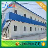 2016 new style modern corrugated design steel structure building prefab house