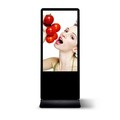 2016 interactive floor standing digital signage display
