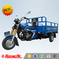 top quality heavy load powerful three wheel motorcycle for sale