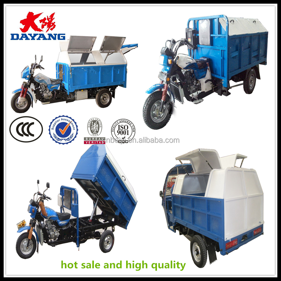 China tricycle for adults trash tricycle tricycle for handicapped with CCC