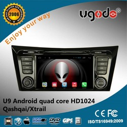 factory price double din android car audio system for nissan qashqai 2014 2015
